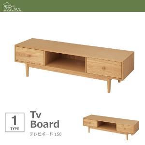 テレビ台 ローボード おしゃれ 150cm 木製|happyrepo