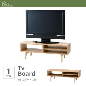 テレビ台 ローボード おしゃれ 120cm 木製 北欧|happyrepo