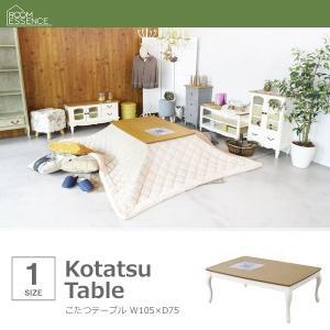 こたつテーブル 長方形 105×75 おしゃれ 姫系 猫脚 ガーリー happyrepo