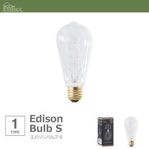 エジソンバルブ S エジソン電球 E26/60W アンティーク happyrepo