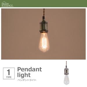 照明 おしゃれ アンティーク LED電球対応 happyrepo