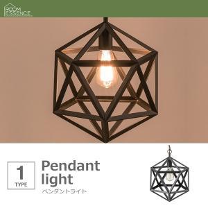 照明 おしゃれ アンティーク 多面体 LED電球対応|happyrepo