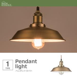 照明 おしゃれ アンティーク ホーロー LED電球対応|happyrepo