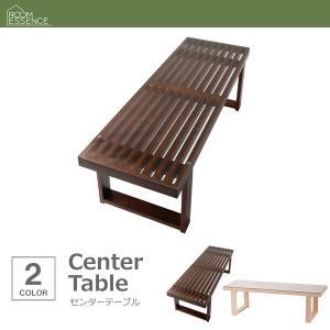 テーブル おしゃれ 木製 リビングテーブル happyrepo