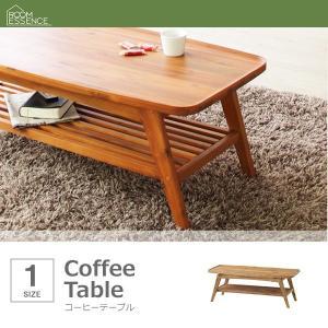 リビングテーブル 木製 おしゃれ happyrepo