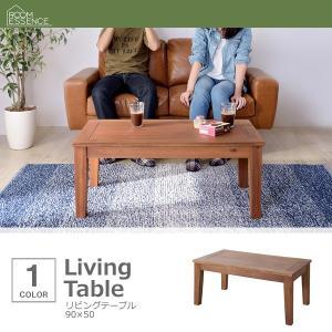 センターテーブル おしゃれ 長方形 90×50 木製 happyrepo
