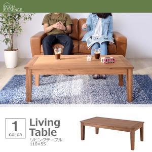 センターテーブル おしゃれ 長方形 110×55 木製 happyrepo