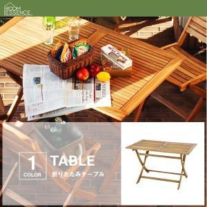 ガーデンテーブル 折りたたみ 木製テーブル おしゃれ|happyrepo