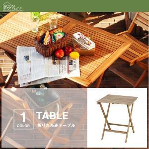 ガーデンテーブル 折りたたみ 60×60cm 正方形 木製テーブル センターテーブル|happyrepo