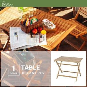 ガーデンテーブル 折りたたみ 90×70cm 長方形 木製テーブル センターテーブル|happyrepo