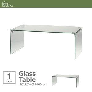 ガラステーブル おしゃれ 100cm ローテーブル happyrepo