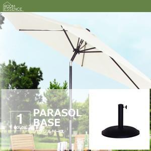 パラソルベース パラソルスタンド 土台 15kg|happyrepo