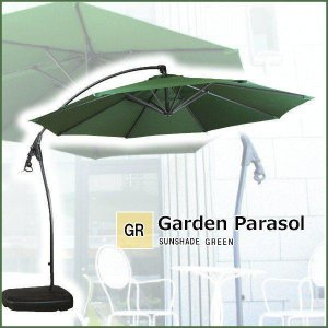 パラソル ガーデン用 ガーデンパラソル アルミ グリーン|happyrepo