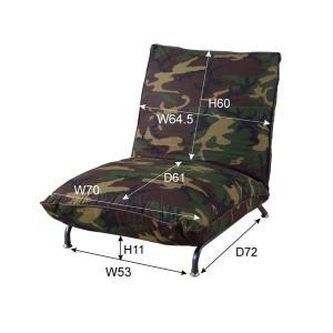 座椅子 おしゃれ リクライニング 1人掛け|happyrepo|06