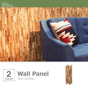 腰壁パネル 1枚 木製 ウォールパネル おしゃれ 壁紙 インテリア 模様替え|happyrepo