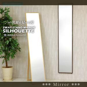 鏡 姿見 スタンドミラー おしゃれ 壁掛け 32×156cm|happyrepo