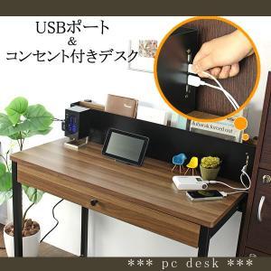 パソコンデスク コンセント&USBポート付きデスク|happyrepo