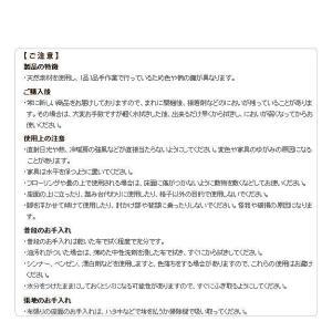 金華山ソファ(2人掛け) 輸入家具 アンティーク調家具 おしゃれ|happyrepo|11
