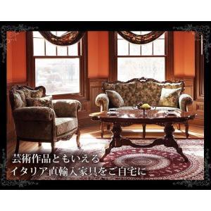 金華山ソファ(2人掛け) 輸入家具 アンティーク調家具 おしゃれ|happyrepo|03