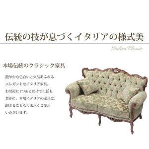 金華山ソファ(2人掛け) 輸入家具 アンティーク調家具 おしゃれ|happyrepo|04