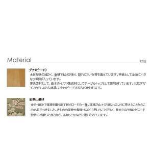金華山ソファ(2人掛け) 輸入家具 アンティーク調家具 おしゃれ|happyrepo|07