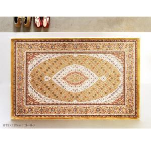 ウィルトン織り 玄関マット おしゃれ 75×120cm ベルギー製 世界最高密度|happyrepo|03