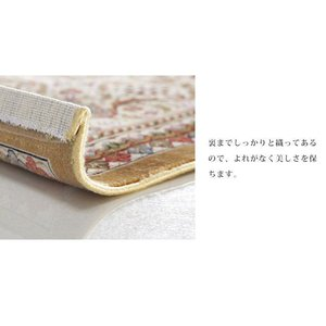 ウィルトン織り 玄関マット おしゃれ 75×120cm ベルギー製 世界最高密度|happyrepo|06