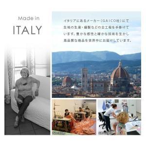 ソファーカバー おしゃれ 一体型1人掛け用 イタリア製ストレッチフィットソファカバー|happyrepo|05