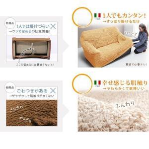 ソファーカバー おしゃれ 一体型1人掛け用 イタリア製ストレッチフィットソファカバー|happyrepo|07