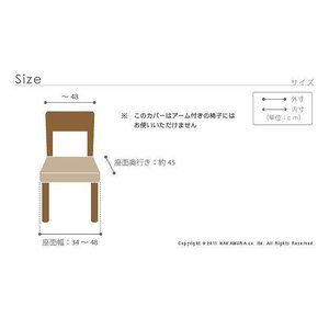 チェアカバー おしゃれ 2枚組セット スペイン製 ストレッチフィット 椅子カバー|happyrepo|11