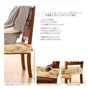 チェアカバー おしゃれ 2枚組セット スペイン製 ストレッチフィット 椅子カバー|happyrepo|07