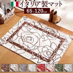 玄関マット 室内 おしゃれ 65×120cm ゴブラン織 イタリア製 廊下敷き|happyrepo