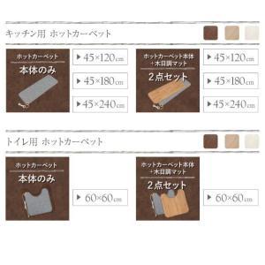 ホットカーペットカバー 防水 3畳用(250×198) 木目調ホットカーペット・カバー おしゃれ happyrepo 12