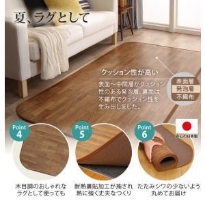 ホットカーペットカバー 防水 3畳用(250×198) 木目調ホットカーペット・カバー おしゃれ happyrepo 04