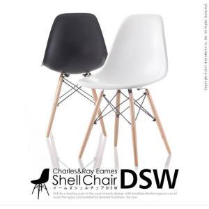 椅子 おしゃれ カフェ イームズシェルチェアDSW ダイニングチェアー|happyrepo|02