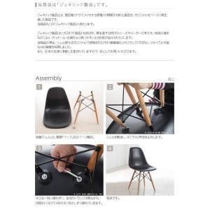 椅子 おしゃれ カフェ イームズシェルチェアDSW ダイニングチェアー|happyrepo|12