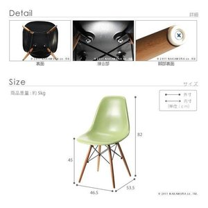 椅子 おしゃれ カフェ イームズシェルチェアDSW ダイニングチェアー|happyrepo|14