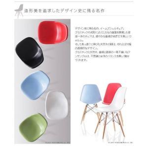 椅子 おしゃれ カフェ イームズシェルチェアDSW ダイニングチェアー|happyrepo|05