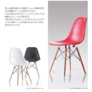 椅子 おしゃれ カフェ イームズシェルチェアDSW ダイニングチェアー|happyrepo|06