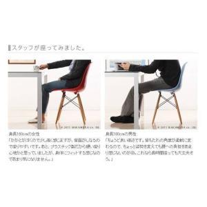 椅子 おしゃれ カフェ イームズシェルチェアDSW ダイニングチェアー|happyrepo|09