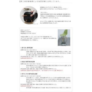 椅子 おしゃれ カフェ イームズシェルチェアDSW ダイニングチェアー|happyrepo|10