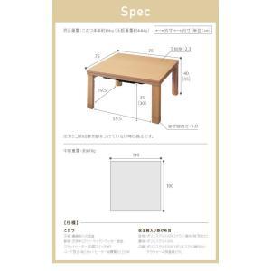 こたつセット 正方形 2点セット(75×75cm+保温綿入りこたつ布団チェックタイプ) 折りたたみ おしゃれ|happyrepo|11