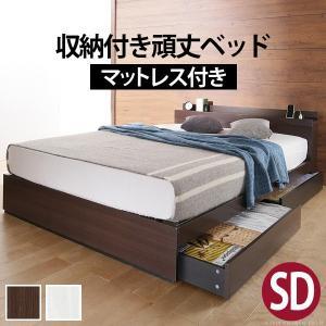 セミダブルベッド マットレス付き 収納付き頑丈ベッド ポケットコイル|happyrepo