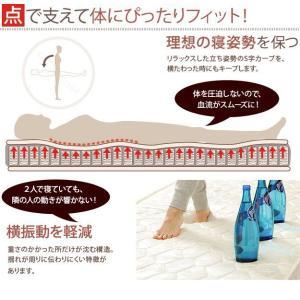 セミダブルベッド マットレス付き 収納付き頑丈ベッド ポケットコイル|happyrepo|15