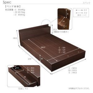 セミダブルベッド マットレス付き 収納付き頑丈ベッド ポケットコイル|happyrepo|17