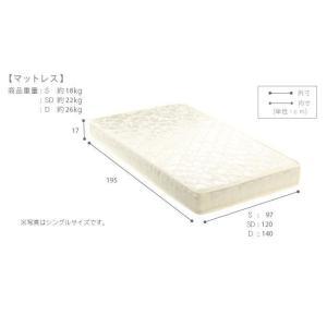 セミダブルベッド マットレス付き 収納付き頑丈ベッド ポケットコイル|happyrepo|18