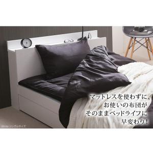 セミダブルベッド マットレス付き 収納付き頑丈ベッド ポケットコイル|happyrepo|07