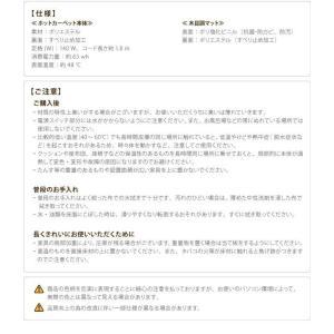 キッチン用ホットカーペット 本体+ホットカーペットカバー 45×120cm 木目調ホットキッチンマット 日本製 happyrepo 11