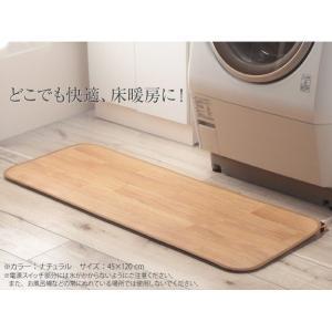 キッチン用ホットカーペット 本体+ホットカーペットカバー 45×120cm 木目調ホットキッチンマット 日本製 happyrepo 04