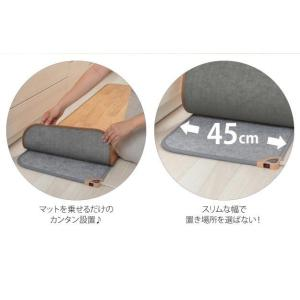 キッチン用ホットカーペット 本体+ホットカーペットカバー 45×120cm 木目調ホットキッチンマット 日本製 happyrepo 05